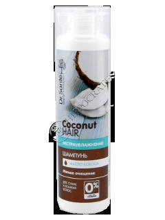 Dr.Sante Coconut Hair шампунь д/волос