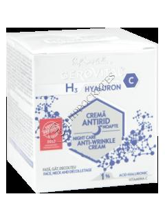 Геровитал H3 Hyaluron С Крем ночной против морщин 50мл