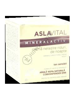 Аславитал Mineralactiv регенерирующий крем для разглаживания морщин (ночной) 50 мл