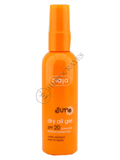 Ziaja Sun. Gel (Dry Oil)  SPF 20, 90 ml