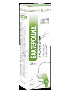 Эликсир «БАКТЕРОЦИД» Спрей для горла с хлорофилиптом, 50мл