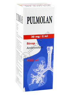 Пульмолан