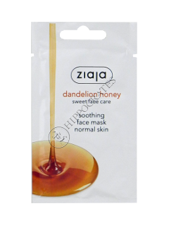 Ziaja Masca Dandelion Honey Fata 7 ml