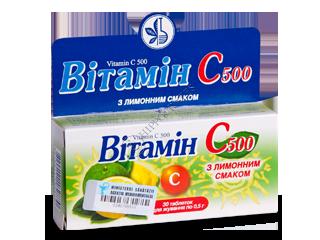 Аскорбиновая кислота (витамин С) лимон
