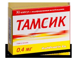 Тамсик